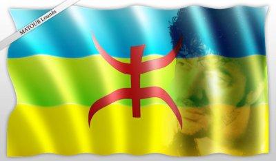 je ne ss pas mieu que les autre mais au moin je ss kabyle et je ss tres fier de l'etre!!