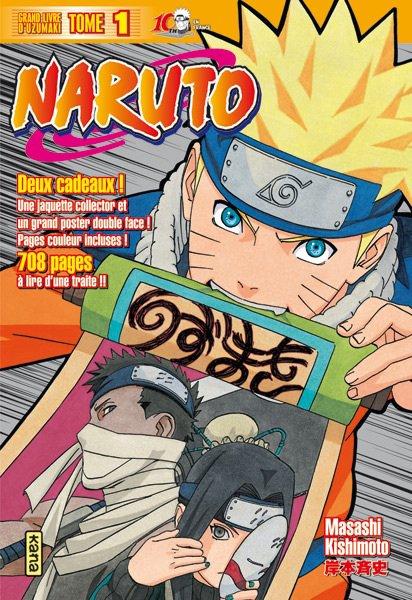 Naruto en Collector !