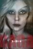 Biographie de Gaga