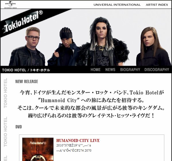 La page de promo sur Tokio Hotel sur Universal Music Japan.  ICI