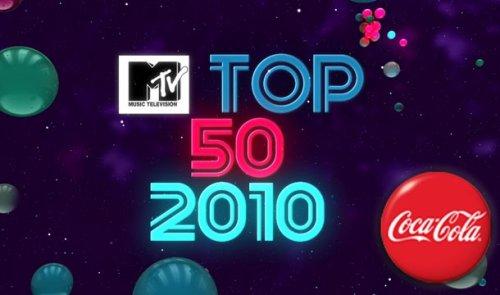 TOP 50 MTV Grèce