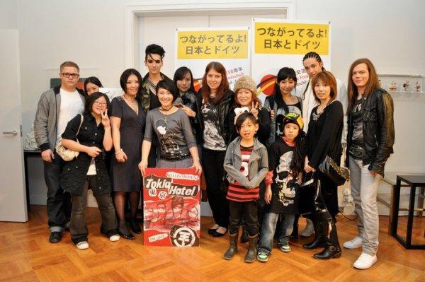 Meet&Greet - Japon ( 13 Decembre 2010 )
