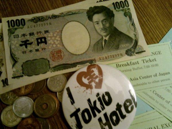 Tokio Hotel et Tokyo: le rêve de Caitlin