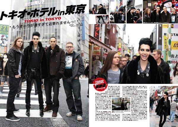 """In Rock"" n° 326 (Japon) - Tokio à Tokyo ! (sortira le 15 janvier)"
