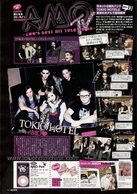 """KERA"" n° 151 (Japon) - Amo TV"