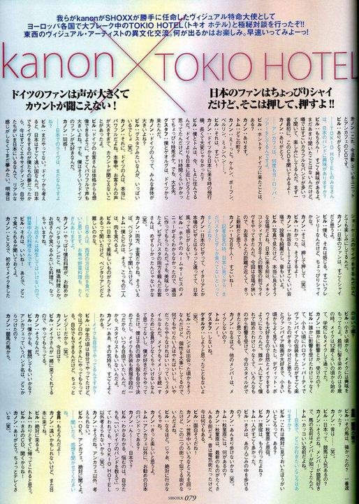 SHOXX Vol. 217 (Japon)
