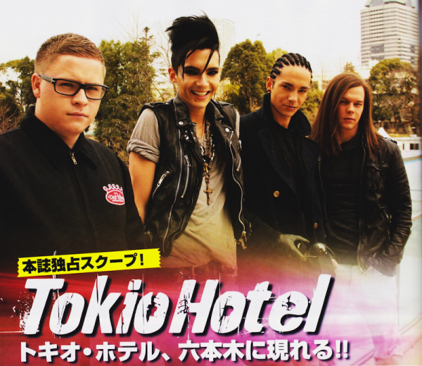 """InRock"" n° 328/avril 2011 (Japon)"