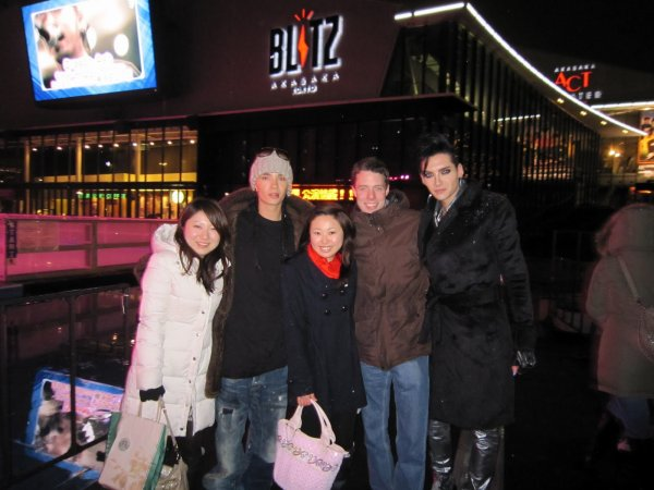 Patinoire de Tokyo - 11 Février 2011