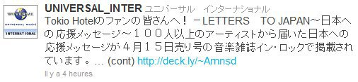 Twitter - Universal Music Japon