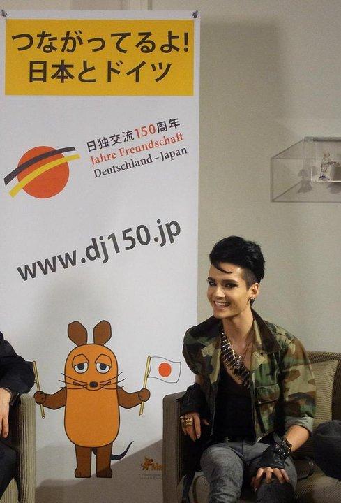 Conférence de Presse, 13 Décembre, Japon (Nouvelles Photos)