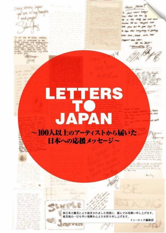 Les lettres pour le Japon (TH en haut à droite)