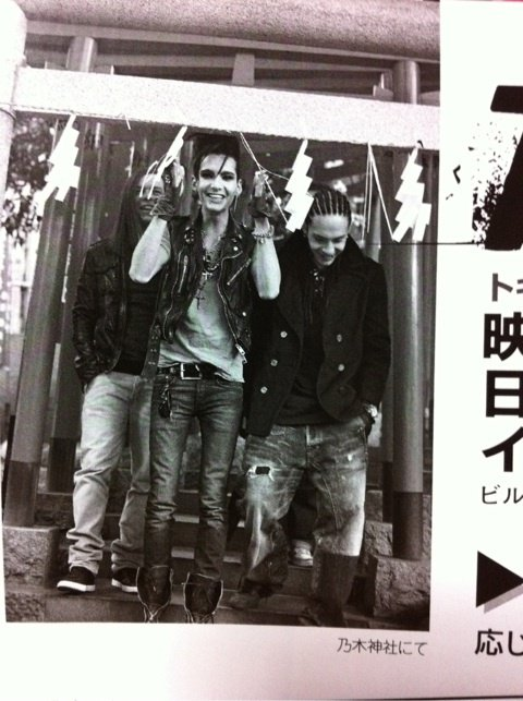 IN Rock Vol.329 (Japon).