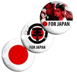 Concours «Tokio Hotel For Japan»