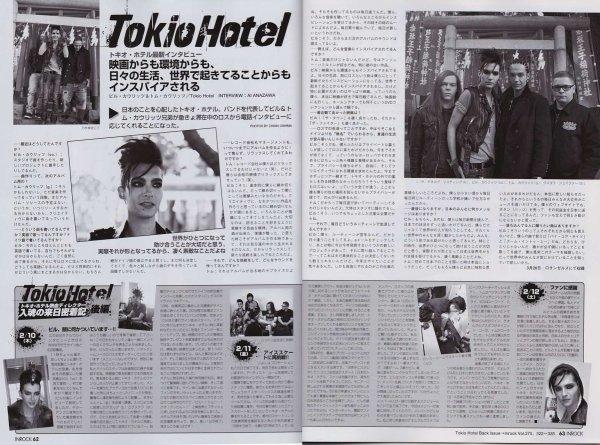 INRock no.239 (Japon)