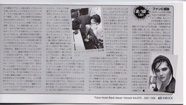 InRock vol.327 - Partie 2 [encadré gris] -  (Japon)