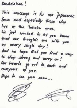 Message de Gustav et Georg pour le Japon !