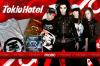 Promo Tokio Hotel : gagnez une trousse dédicacée