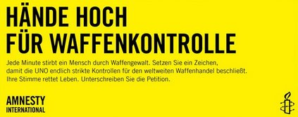 Tokio Hotel soutient Amnesty International