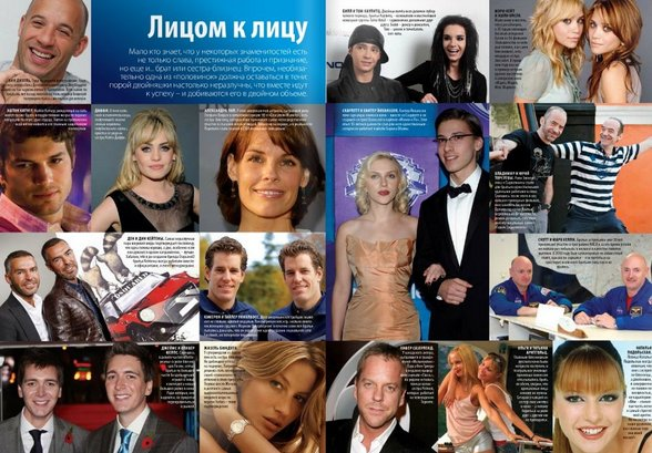 """МЕСТО ВСТРЕЧИ"" n° 11/12 (Russie) - Face à face"