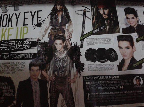 """""""伊周 (Femina)"""" n° 197 du 18.09.12 (Chine)"""