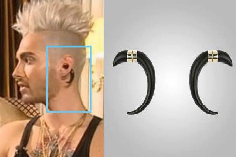 BK's Style | GIVENCHY - Black Horn Magnetic Earring $340.00 USD.