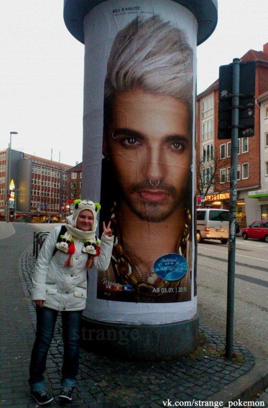 Une fan + Un poster de Bill en Allemagne :D
