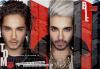 """""""Deutschland sucht den Superstar"""" n° 1/13 – Interview de Bill et Tom"""