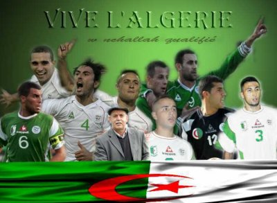 my favorite team of football in the world is firstly algerian team of course .they make africa moved in world cup with rabah saadane and all players .oh my god i love himso much good luck for him and all algeria