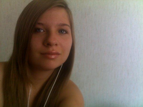 Des photos de moi réçente de 2012 =)