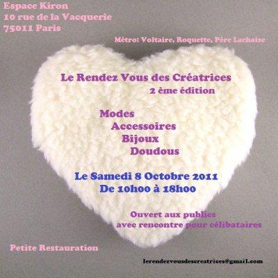 CAURIS WAX 1er ligne Afro-streetwear pour un style ethnique urbain vous invite au rendez-vous des créatrice le 08/10/2011