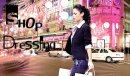 Photo de Shop-Dressing