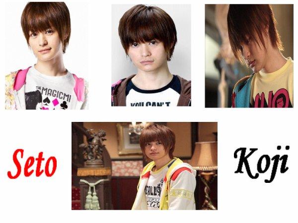 x3bouboux3___Seto Koji___x3