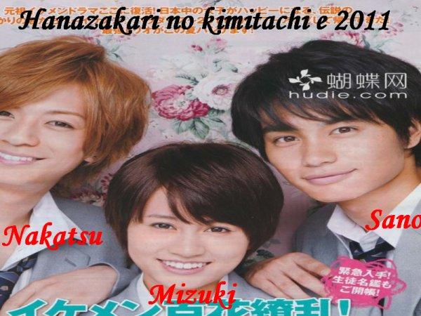 x3bouboux3___Hanazakari Kimitachi e  ikemen Paradise___x3