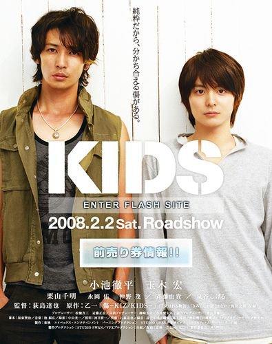x3bouboux3___Kids Josho___x3