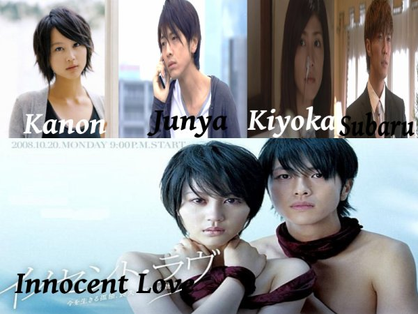 x3bouboux3___Innocent Love___x3