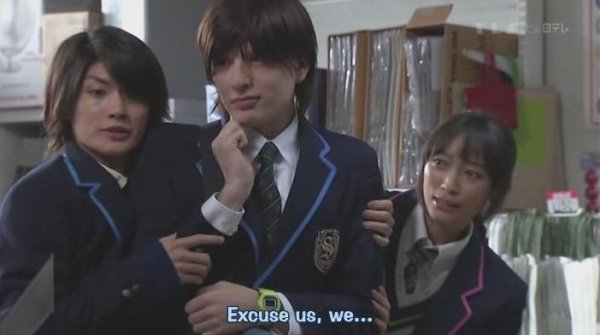 x3bouboux3___Samouraï High School___x3