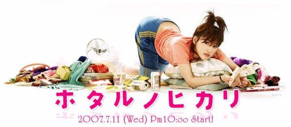 x3bouboux3___Hotaru no Hikari ___x3