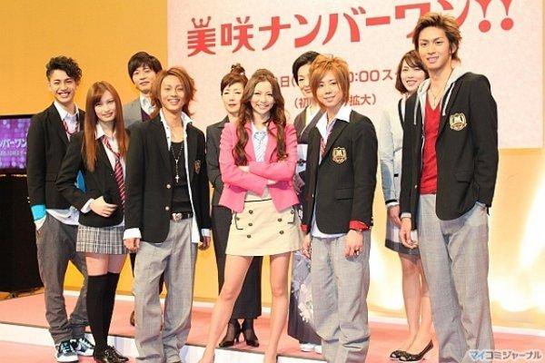 x3bouboux3___ Misaki Number One___x3