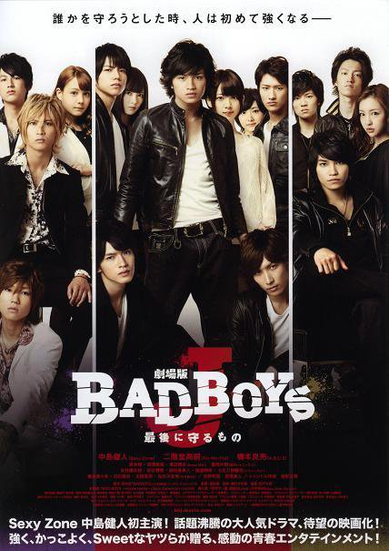 x3Bouboux3_________x3 Bad Boys J : Film x3________x3