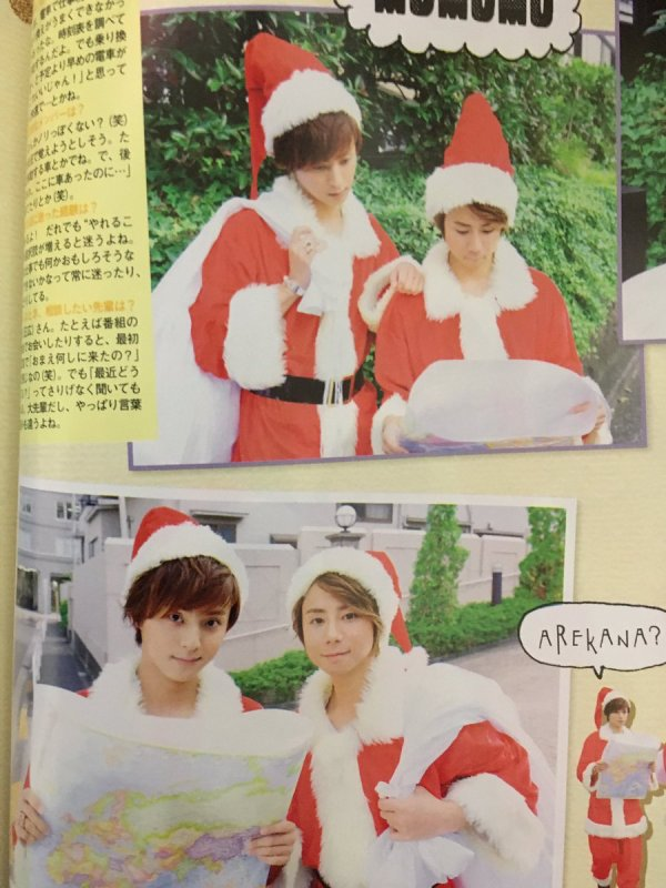 x3Bouboux3___________Otaku's Home for Christmas_____________x3