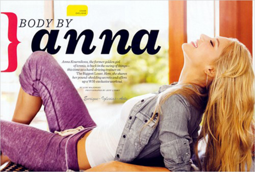 Interview Anna Kournikova