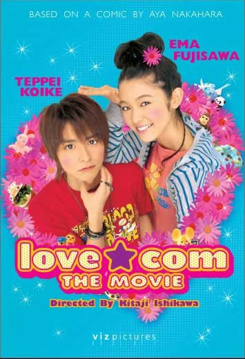 Lovely Complex le film