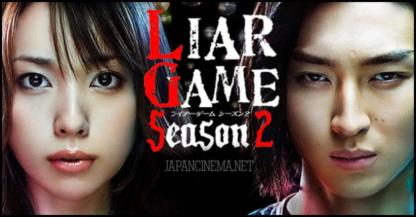 liar game saison 2