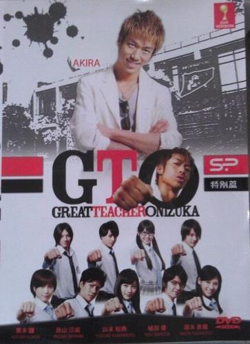 GTO 2012