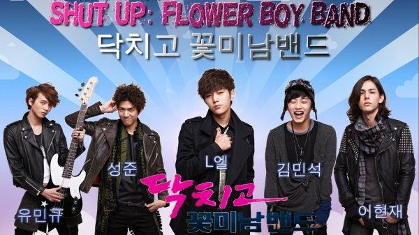 Shut Up! Pretty Boy Band