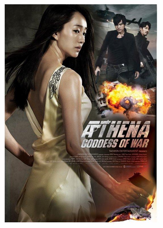 Athena: The Movie