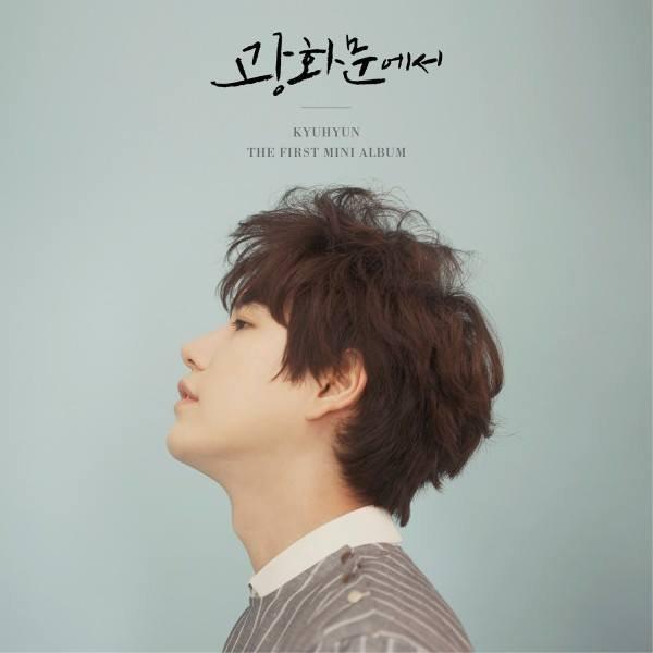 규현 KYUHYUN_광화문에서 At Gwanghwamun