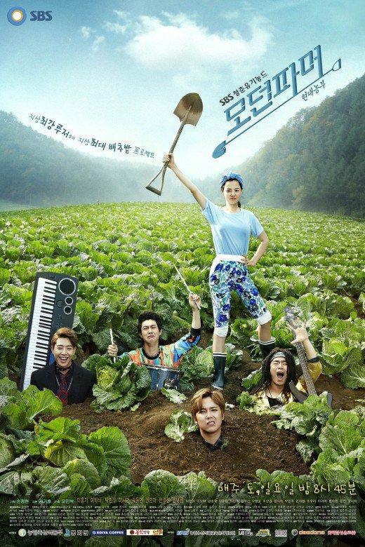 Moderm Farmer ( mon kdrama drama favori )
