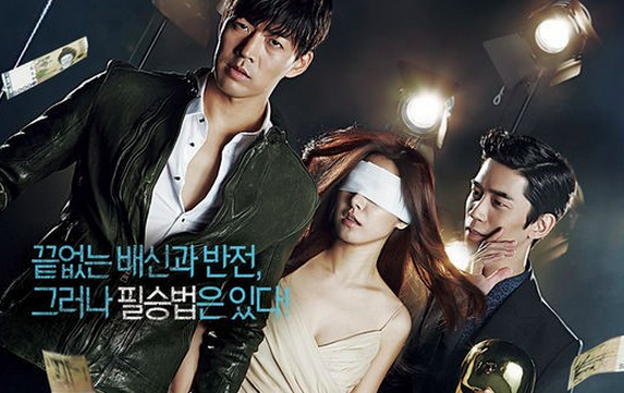 Liar game version coréenne