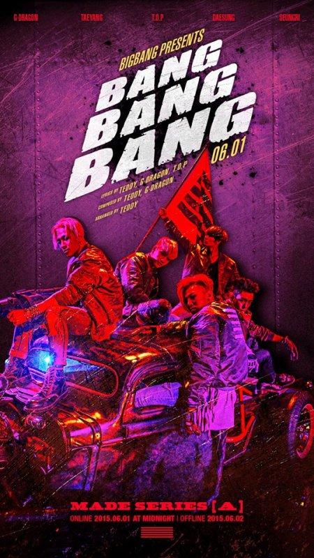 BIGBANG - 뱅뱅뱅 (BANG BANG BANG)